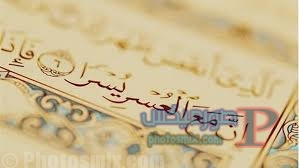 download-4-1 صور رمزيات اسلامية، خلفيات لأيات قرآنية، آيات قرآنية لفك الكرب وتوسيع الرزق