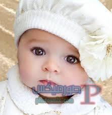 images-1-3 صور اطفال في غاية البرائة، صور أطفال 2018، Baby pictures