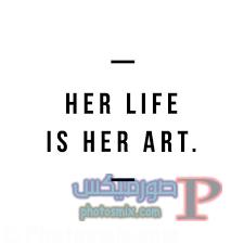 images-1 خلفيات عن الفن، Art Quotes, بوستات فيسبوك بالانجليزي للرسامين والفنانين