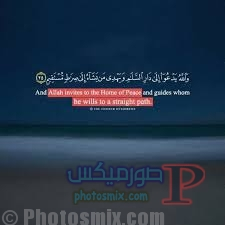 images-10-1 صور رمزيات اسلامية، خلفيات لأيات قرآنية، آيات قرآنية لفك الكرب وتوسيع الرزق