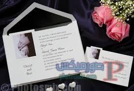 images-40 بالصور أفضل 25 دعوة زواج 2018  بطاقات زواج للعروسين صور كروت أفراح 2018 أفكار تصاميم دعوة الزواج