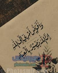 images-7-1 صور رمزيات اسلامية، خلفيات لأيات قرآنية، آيات قرآنية لفك الكرب وتوسيع الرزق