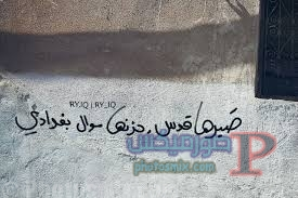 images44645 جداريات رومانسية وحزينة ومضحكة، جداريات وكتابات علي الحوائط