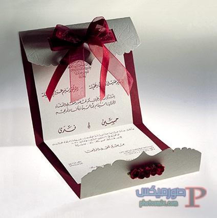 img_1383578345_823 بالصور أفضل 25 دعوة زواج 2018  بطاقات زواج للعروسين صور كروت أفراح 2018 أفكار تصاميم دعوة الزواج