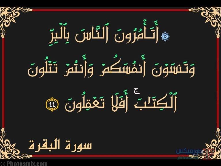 maxresdefault-3 صور رمزيات اسلامية، خلفيات لأيات قرآنية، آيات قرآنية لفك الكرب وتوسيع الرزق