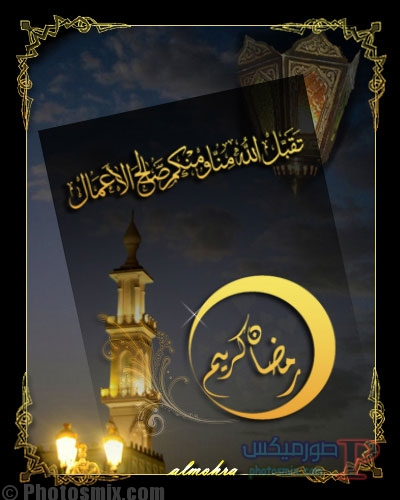 ramadan_greeting_card_4 صور تهنئة رمضان الكريم 2018 وأدعية للشهر الكريم الآن