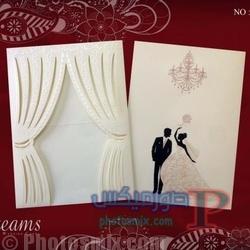 thumb_vkmhbkoessvakbyieqxqkfuxd بالصور أفضل 25 دعوة زواج 2018  بطاقات زواج للعروسين صور كروت أفراح 2018 أفكار تصاميم دعوة الزواج