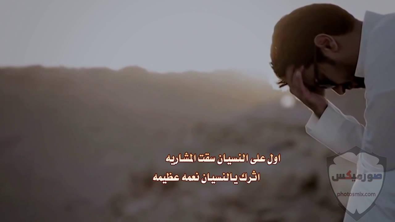 أجمل صور حزن وزعل صور حزينة مكتوب عليها كلام مؤثر 12