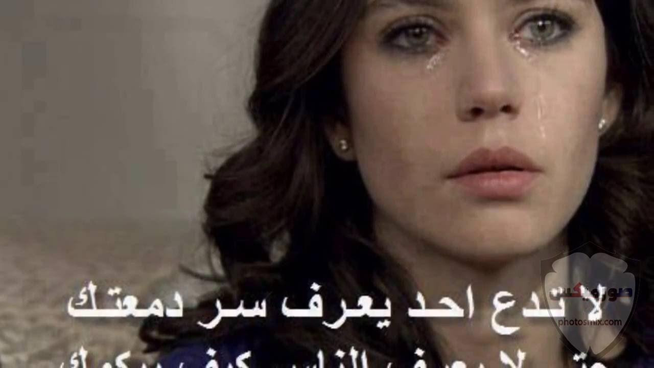 أجمل صور حزن وزعل صور حزينة مكتوب عليها كلام مؤثر 3