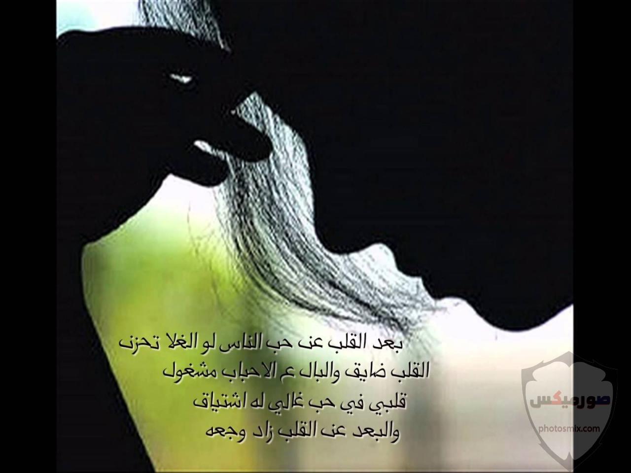 اجمل صور حزن ودموع مكتوب عليها اشعار 6