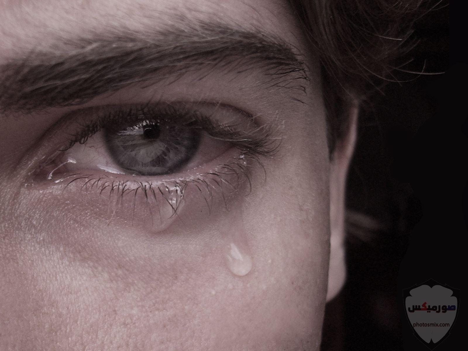 صور حزن جديدة 2020، صور دموع ، عبارات حزينة ، صور زعل مكتوب عليها كلام حزين 2