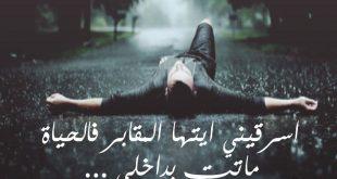 صور حزينه مؤثرة 2020 عليها عبارات حزن وفراق وأسى 3