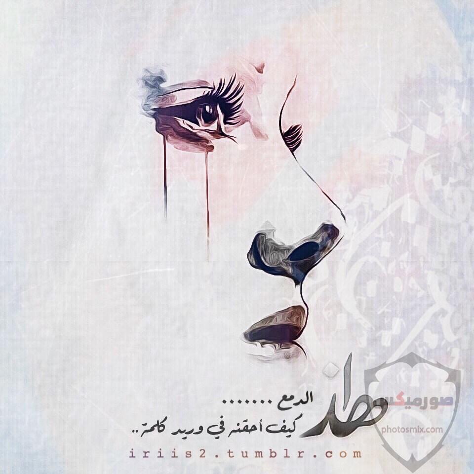 صور حزينه مؤثرة 2020 عليها عبارات حزن وفراق وأسى 4