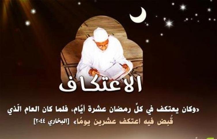 اا اجمل ادعيه رمضانيه في العشر الاواخر 2019 3 - صور وخلفيات أدعية شهر رمضان المبارك 2019