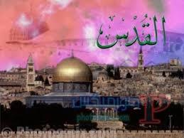 اجمل خلفيات القدس عربيه 3