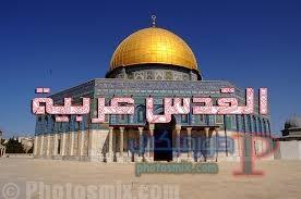 اجمل خلفيات القدس عربيه 4