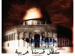 اجمل خلفيات القدس عربيه 5