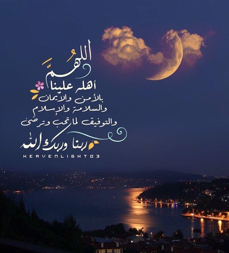 اا اجمل صور ادعيه بحلول شهر رمضان 2019 5 - صور وخلفيات أدعية شهر رمضان المبارك 2019