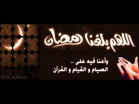 اا اجمل صور دعاء اللهم بلغنا رمضان 2019 8 - صور وخلفيات أدعية شهر رمضان المبارك 2019