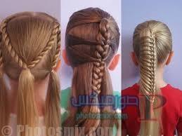 اجمل صور لقصات الشعر الطويل للاطفال 4