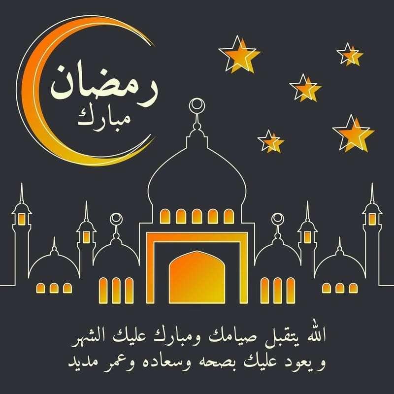 اا احدث صور ادعيه رمضانيه 5 - صور وخلفيات أدعية شهر رمضان المبارك 2019