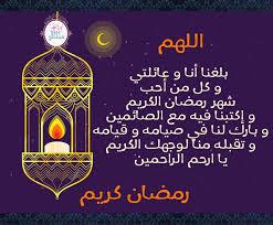 اا احدث صور ادعيه رمضانيه 9 - صور وخلفيات أدعية شهر رمضان المبارك 2019