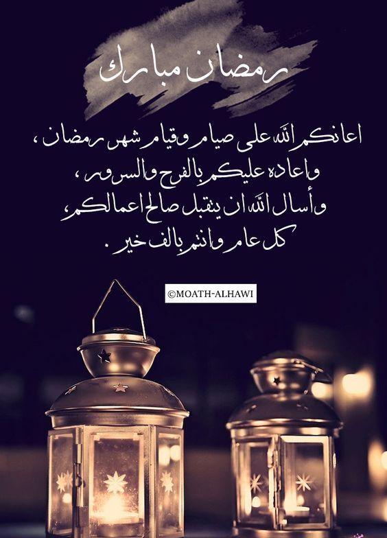 اا احلي واروع صور ادعيه رمضانيه 2019 1 - صور وخلفيات أدعية شهر رمضان المبارك 2019