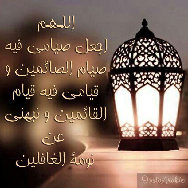 اا احلي واروع صور ادعيه رمضانيه 2019 3 - صور وخلفيات أدعية شهر رمضان المبارك 2019