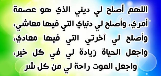اا ادعيه رمضانيه جميله 2019 1 - صور وخلفيات أدعية شهر رمضان المبارك 2019