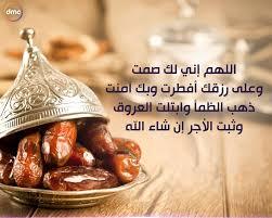 اا ادعيه رمضانيه جميله 2019 10 - صور وخلفيات أدعية شهر رمضان المبارك 2019