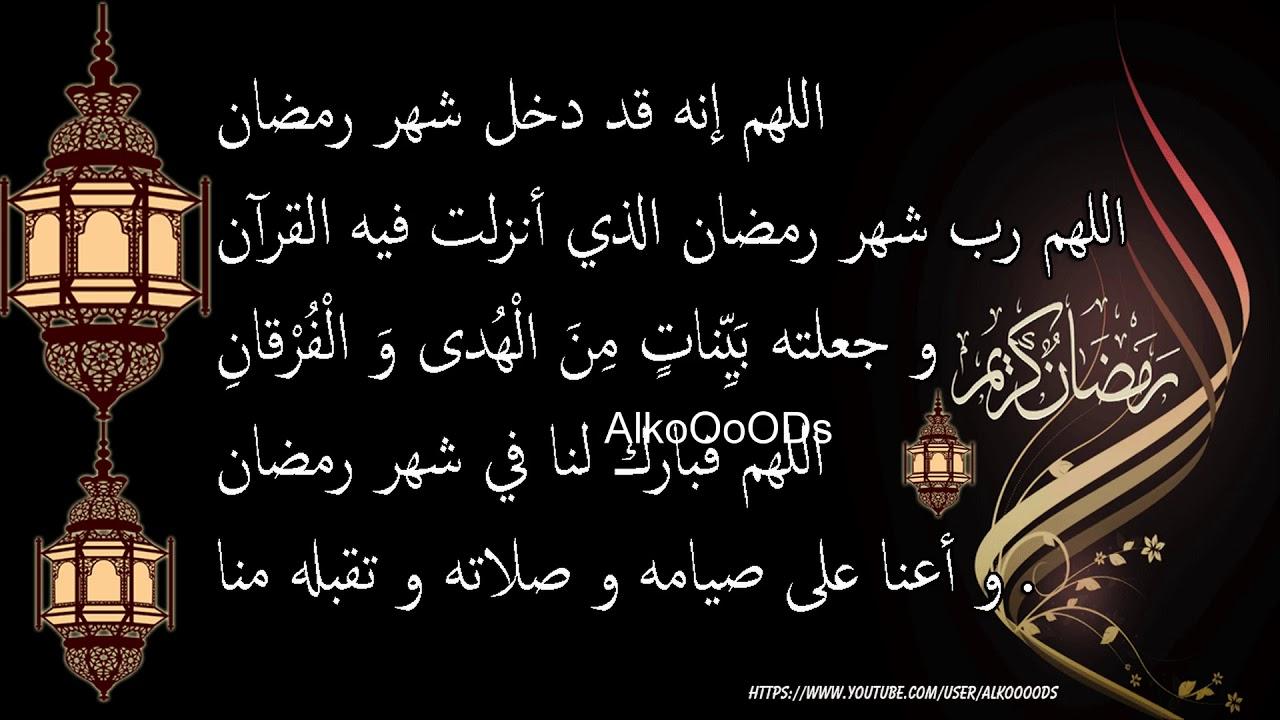 اا ادعيه رمضانيه جميله 2019 2 - صور وخلفيات أدعية شهر رمضان المبارك 2019