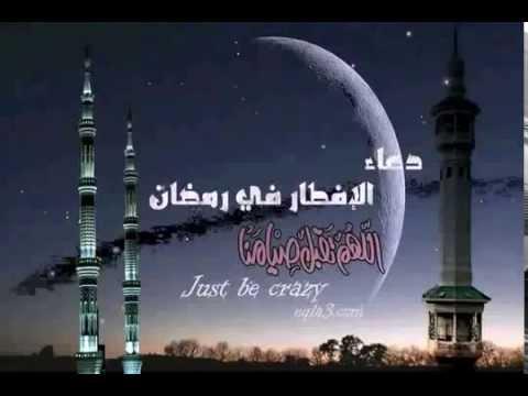 اا ادعيه رمضانيه جميله 2019 9 - صور وخلفيات أدعية شهر رمضان المبارك 2019