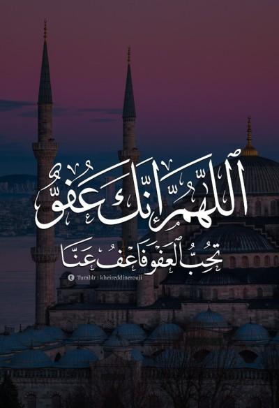 اا خلفيات صور ادعيه رمضان 2019 2 - صور وخلفيات أدعية شهر رمضان المبارك 2019