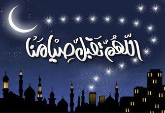 اا خلفيات صور ادعيه رمضان 2019 3 - صور وخلفيات أدعية شهر رمضان المبارك 2019