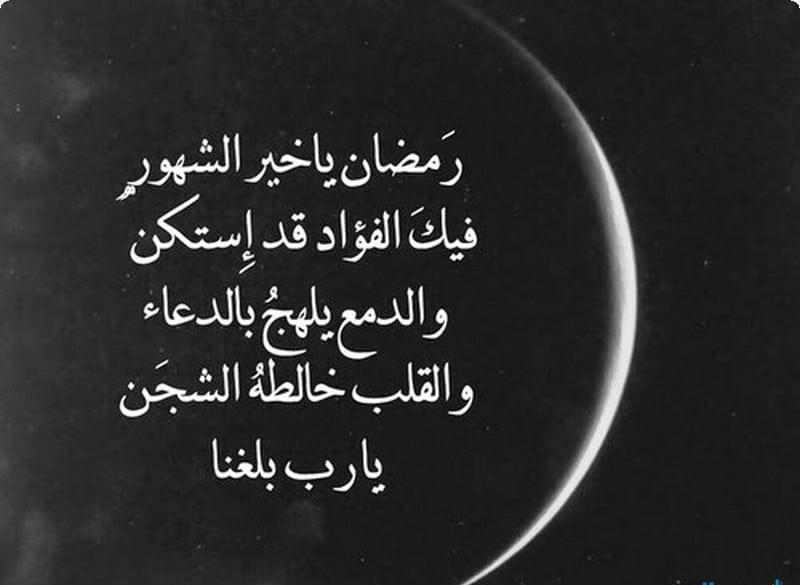 اا خلفيات صور ادعيه رمضان 2019 4 - صور وخلفيات أدعية شهر رمضان المبارك 2019