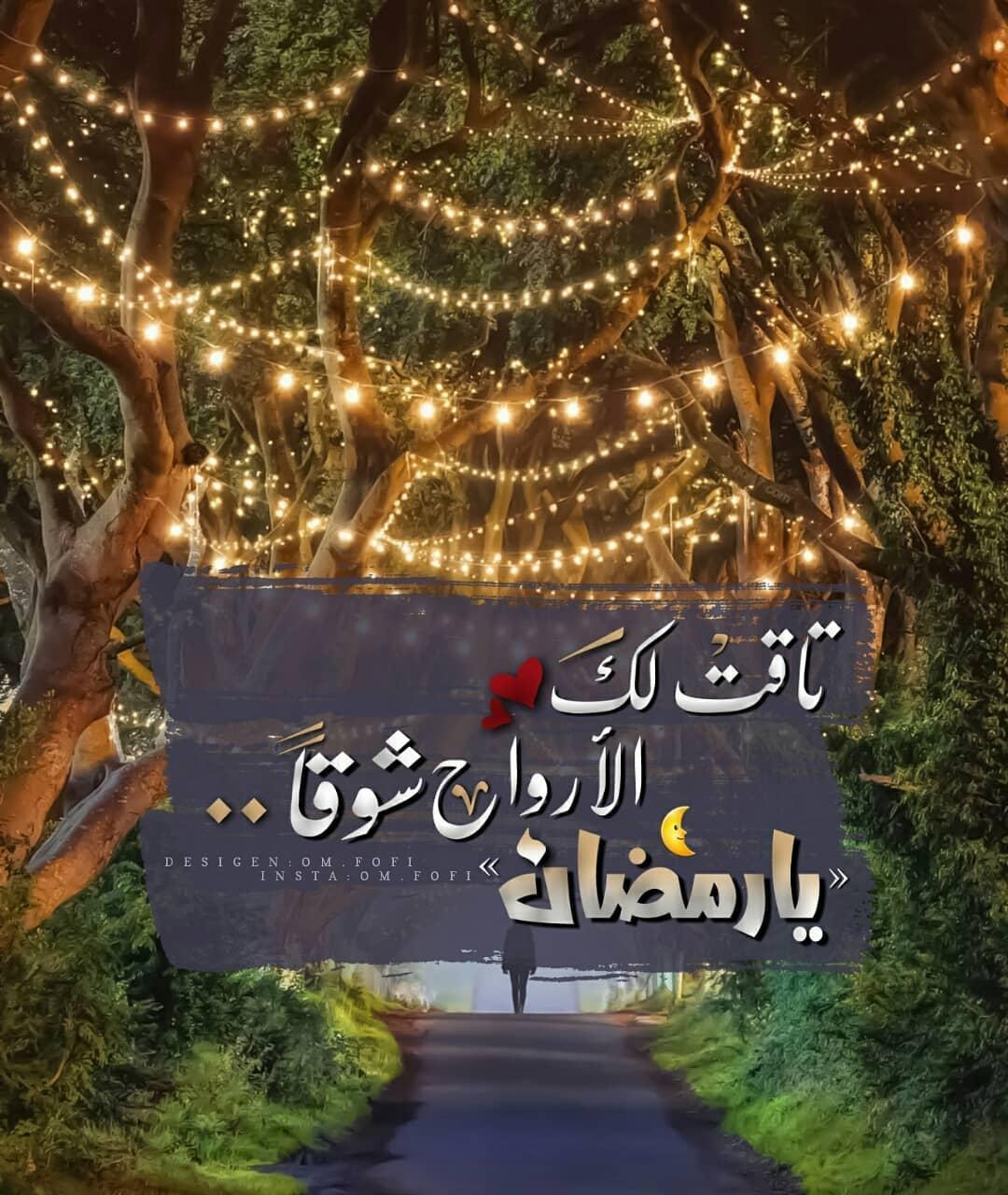 اا خلفيات صور ادعيه رمضان 2019 6 - صور وخلفيات أدعية شهر رمضان المبارك 2019