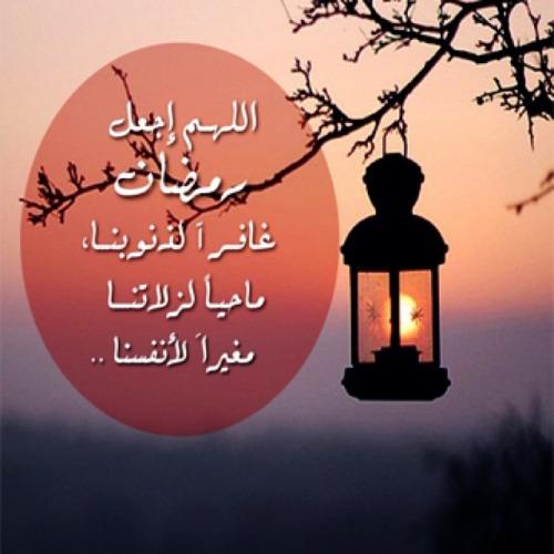 اا خلفيات صور ادعيه رمضان 2019 7 - صور وخلفيات أدعية شهر رمضان المبارك 2019