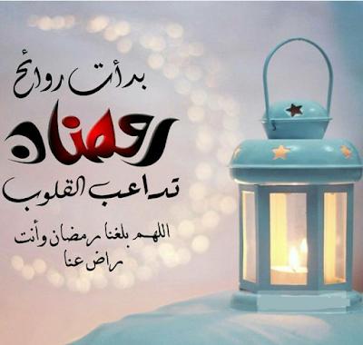 اا صور ادعيه قصيره لشهر رمضان 2019 1 - صور وخلفيات أدعية شهر رمضان المبارك 2019
