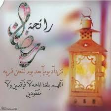 اا صور ادعيه قصيره لشهر رمضان 2019 2 - صور وخلفيات أدعية شهر رمضان المبارك 2019