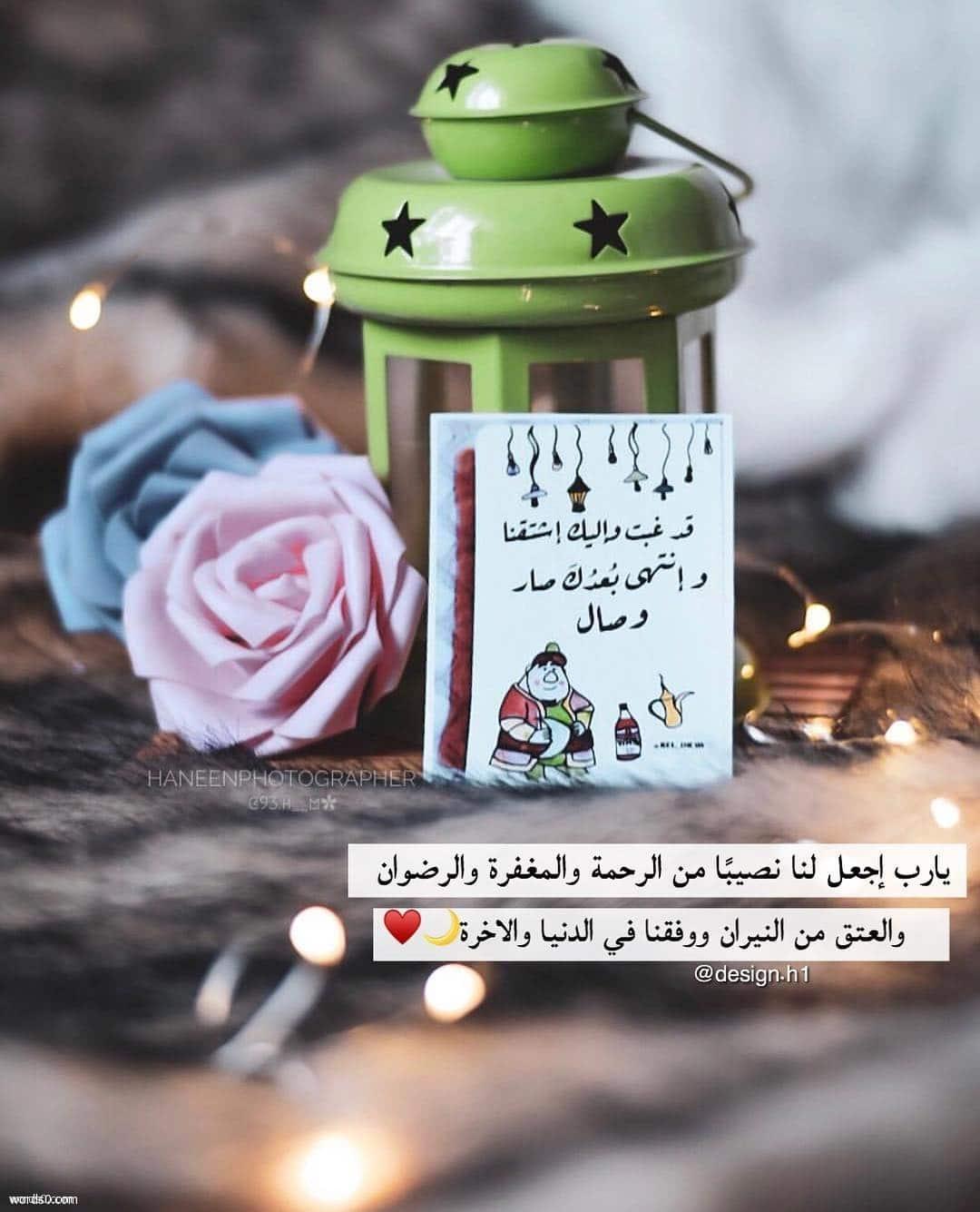اا صور ادعيه قصيره لشهر رمضان 2019 3 - صور وخلفيات أدعية شهر رمضان المبارك 2019