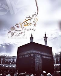 اا صور ادعيه قصيره لشهر رمضان 2019 4 - صور وخلفيات أدعية شهر رمضان المبارك 2019