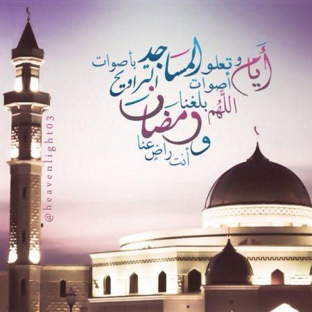 اا صور ادعيه قصيره لشهر رمضان 2019 9 - صور وخلفيات أدعية شهر رمضان المبارك 2019