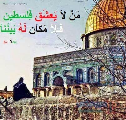 صور القدس للفيس بوك 4
