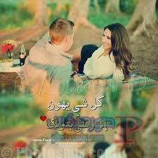 صور حب صور رومانسيه جدا وكلام حب 10