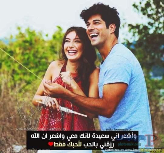 صور حب صور رومانسيه جدا وكلام حب 14