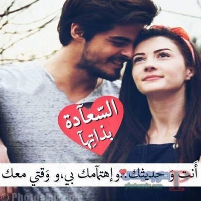 صور حب صور رومانسيه جدا وكلام حب 15