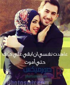صور حب صور رومانسيه جدا وكلام حب 17