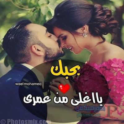 صور حب صور رومانسيه جدا وكلام حب 3