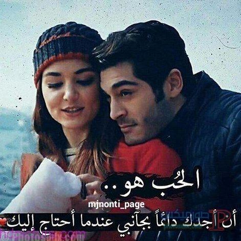 صور حب صور رومانسيه جدا وكلام حب 7