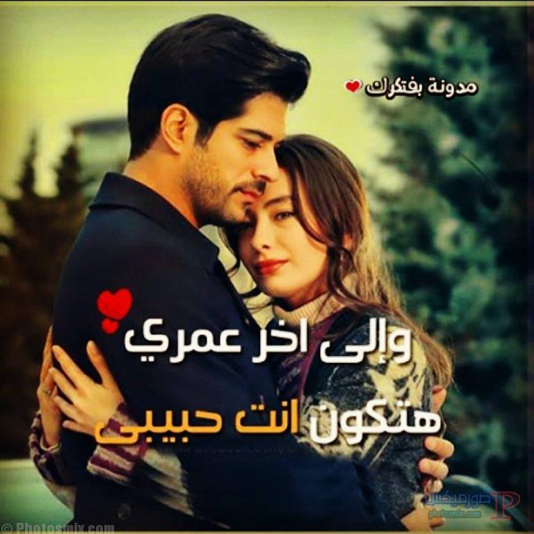 صور حب صور رومانسيه جدا وكلام حب 8